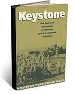 Keystone_top